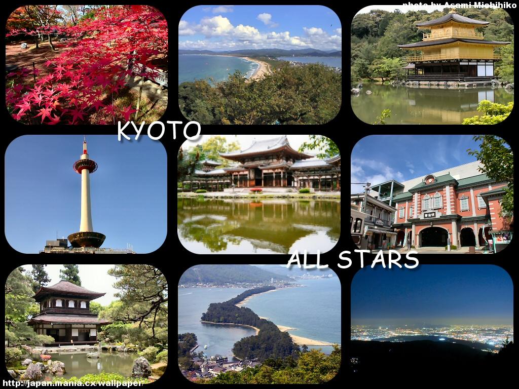 京都府の無料壁紙風景画像